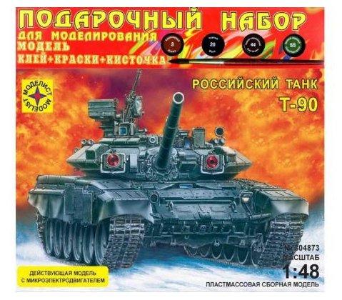 Сборная модель Моделист Танк Т-90 с микроэлектродвигателем (ПН304873) 1:48