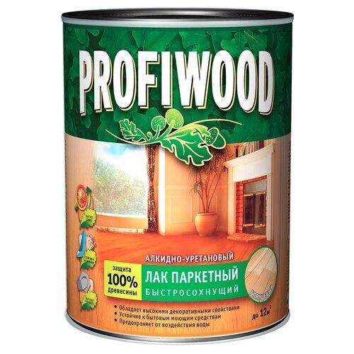 Лак Profiwood Паркетный алкидно-уретановый глянцевый алкидно-уретановый бесцветный 0.7 кг лак престиж паркетный глянцевый алкидно уретановый прозрачный 5 л