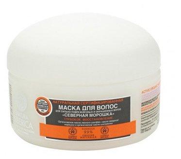Natura Siberica BDIH Маска для волос «Северная Морошка» Глубокое восстановление