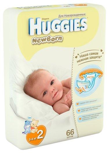Huggies подгузники Newborn 2 (3-6 кг) 66 шт.