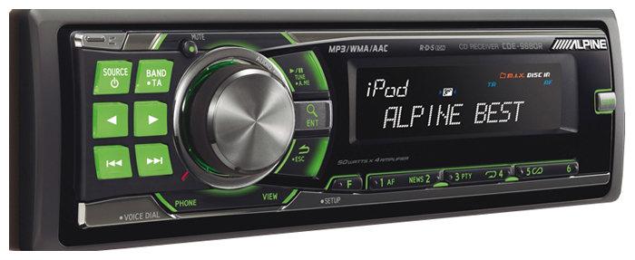 Alpine CDA-9880R