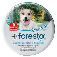 Форесто (Bayer) Ошейник для собак до 8 кг 38 см