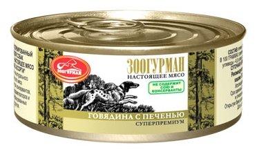 Корм для собак Зоогурман Мясное ассорти говядина, печень 100г