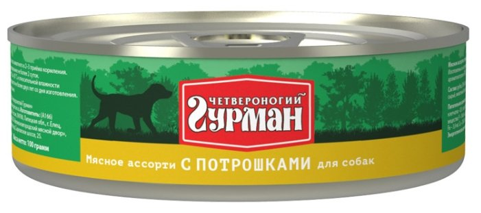 Четвероногий Гурман (0.1 кг) 1 шт. Мясное ассорти с потрошками для собак