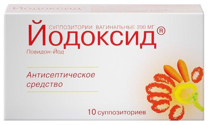 Вагинальные суппозитории фитофарм Вами