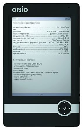 Электронная книга ORSiO b721+