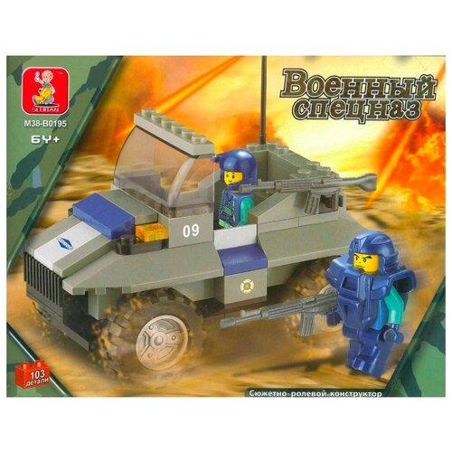 Купить Конструктор SLUBAN Военный спецназ M38-B0195, Конструкторы