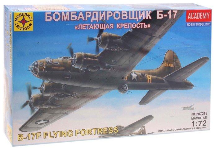 Модель Моделист бомбардировщик Б-17 Летающая крепость 207268