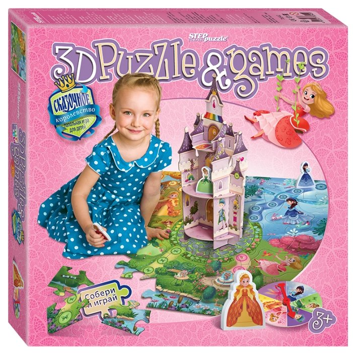 Настольная игра Step puzzle Cказочное королевство