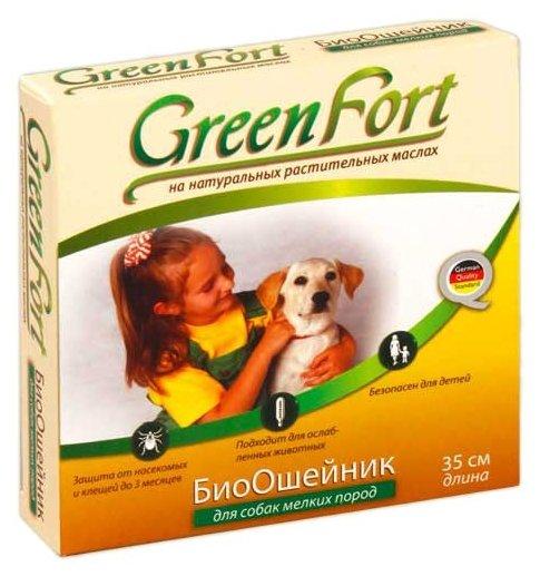 GreenFort БиоОшейник от блох для собак мелких пород