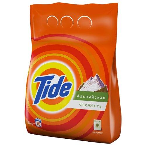 Стиральный порошок Tide Альпийская свежесть (автомат) 1.5 кг пластиковый пакетСтиральный порошок<br>