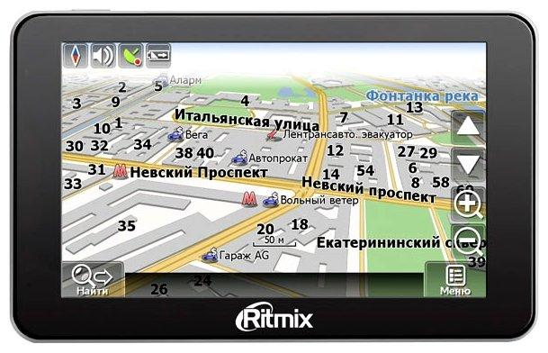 Ritmix RGP-475
