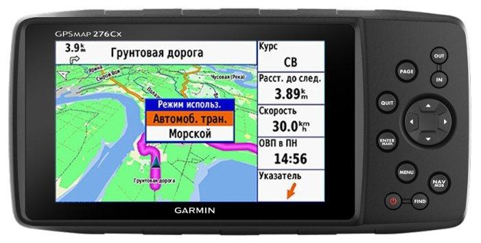Garmin Навигатор Garmin GPSMAP 276Cx