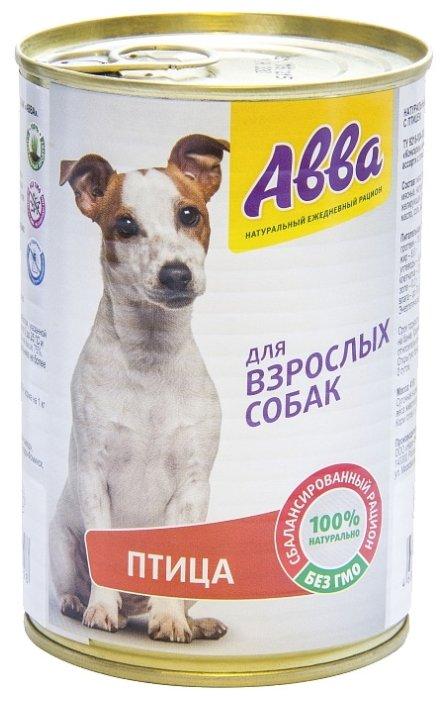 Корм для собак Авва Консервы для собак - птица