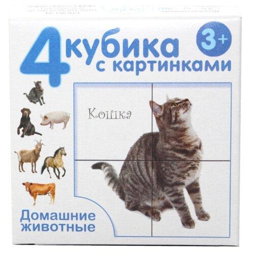 Кубики-пазлы Десятое королевство Домашние животные 00715