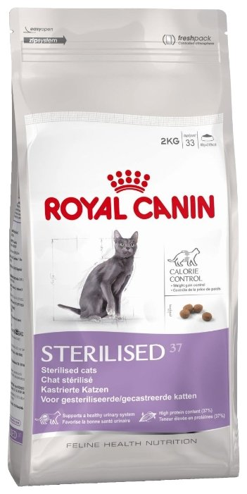 Royal Canin Sterilised 37 (2 кг)