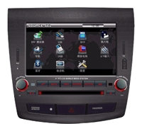 Автомагнитола Intro CHR-6753