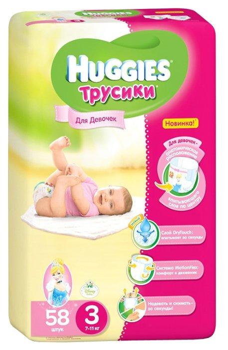 Huggies трусики для девочек 3 (7-11 кг)