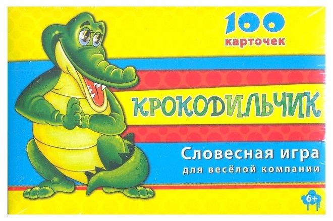 Настольная игра Рыжий кот Крокодильчик И-3001