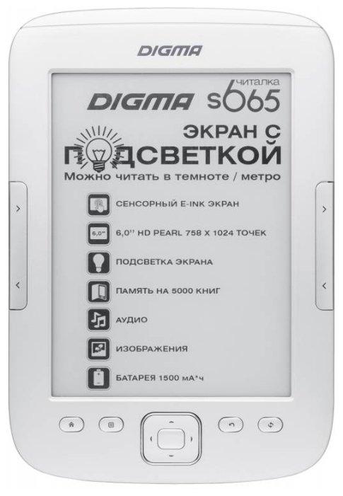 Digma S665