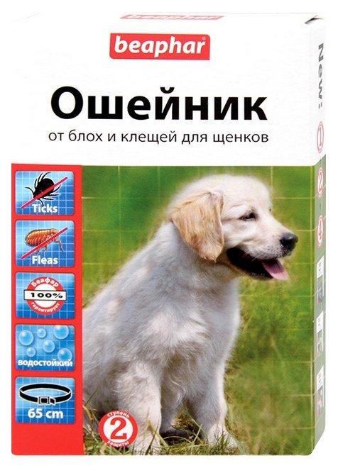 Beaphar Ошейник от блох и клещей для щенков 65 см
