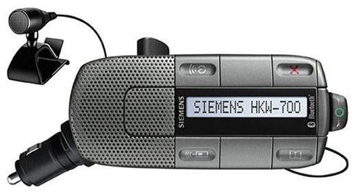 Устройство громкой связи Siemens HKW-700