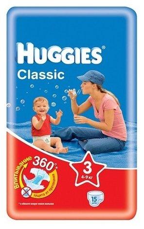 Huggies подгузники Classic 3 (4-9 кг) 15 шт.