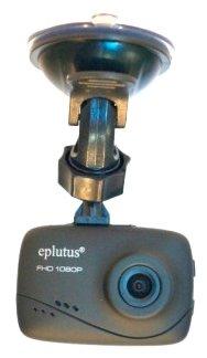 Eplutus Eplutus DVR-925