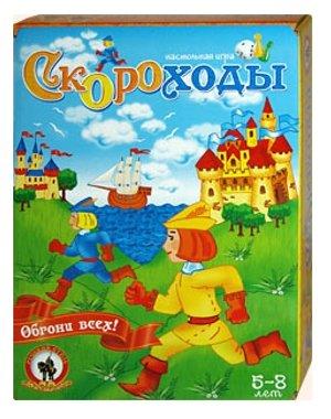 Настольная игра Русский стиль Скороходы