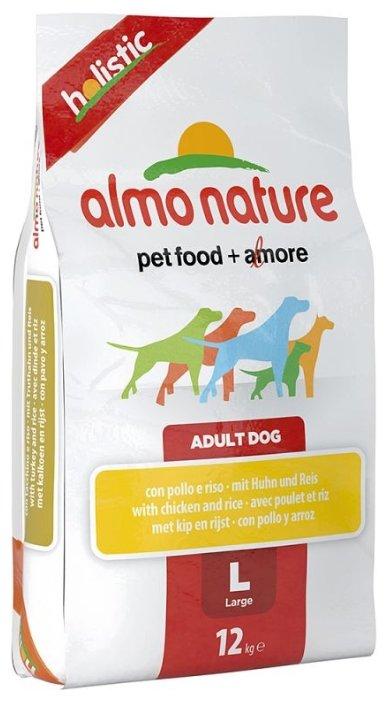 Корм для собак Almo Nature Holistic Adult Dog Large Chicken and Rice