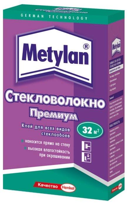 Клей для обоев Metylan Стекловолокно Премиум
