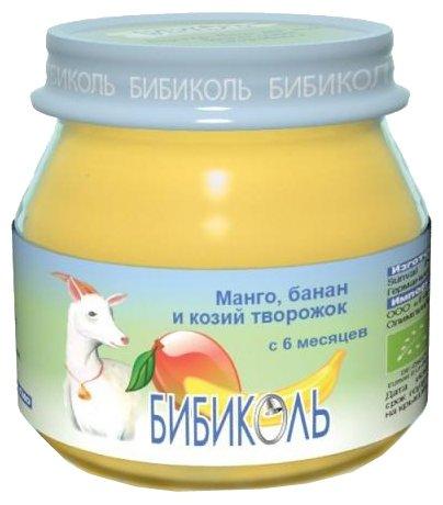 Пюре БИБИКОЛЬ манго, банан и козий творожок (с 6 месяцев) 80 г, 1 шт