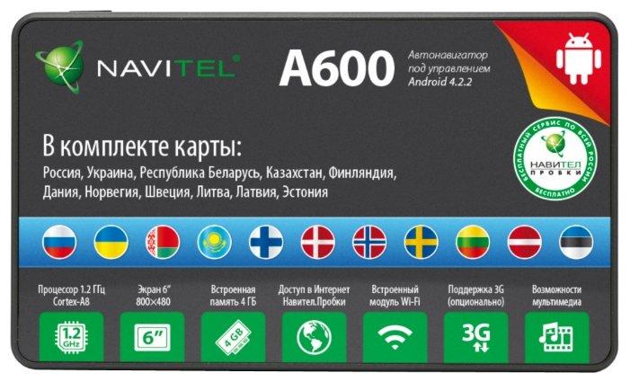 Навигатор NAVITEL A600