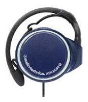 Наушники Audio-Technica ATH-EQ88