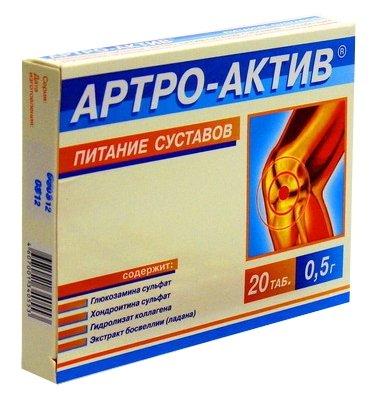 Артро актив питание суставов капсулы действие электромагнита при лечении суставов и гипертонии