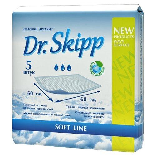 Одноразовые пеленки Dr. Skipp Soft Line 60х60 5 шт.Пеленки, клеенки<br>