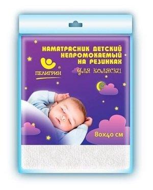 Наматрасник Пелигрин Основа с хлопчатобумажным покрытием