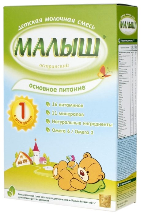 Малыш Истринский (Nutricia) 1 основное питание (с рождения) 350 г