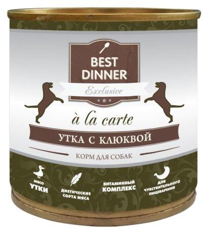 Корм для собак Best Dinner A la Carte для собак Утка с клюквой (0.24 кг) 12 шт.