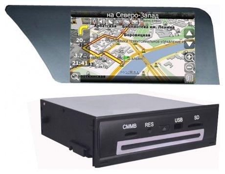 Автомагнитола Intro CHR-4244