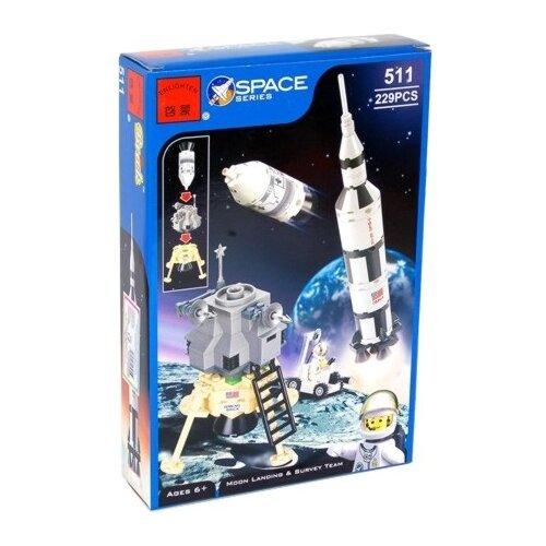 Купить Конструктор Qman Space 511 Лунная экспедиция, Конструкторы