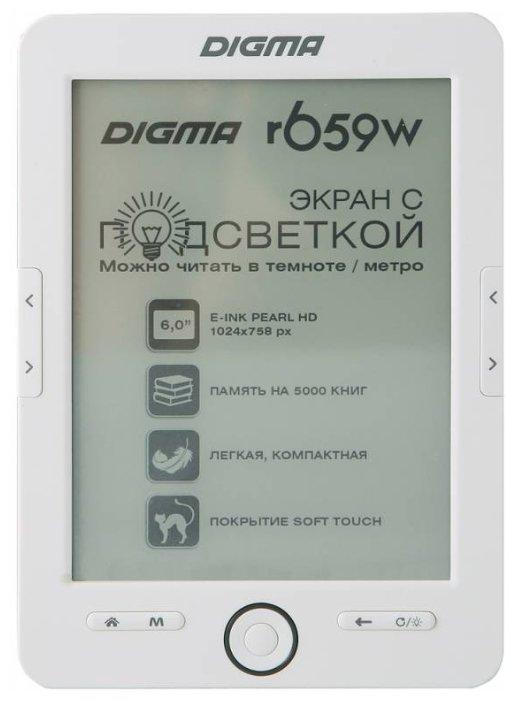Digma r659w