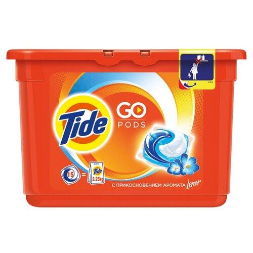 Капсулы Tide Go Pods автомат Lenor 15 шт. пластиковый контейнерКапсулы, таблетки, пластины<br>