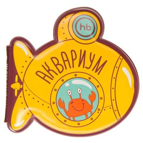 Игрушка для ванной Happy Baby Aquarium (32021) оранжевый цена 2017