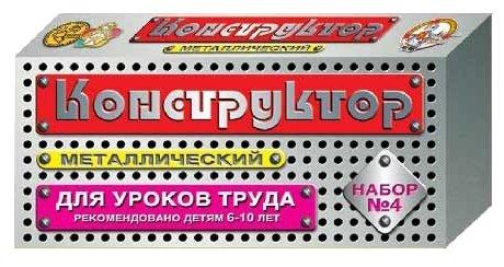 Винтовой конструктор Десятое королевство Конструктор металлический для уроков труда 00851 №4