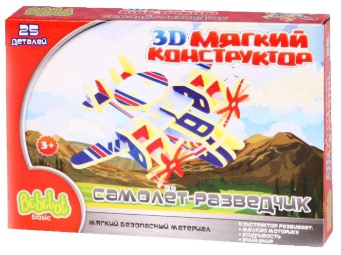 Bebelot Basic 3D Мягкий конструктор BEB0706009 Самолет-разведчик