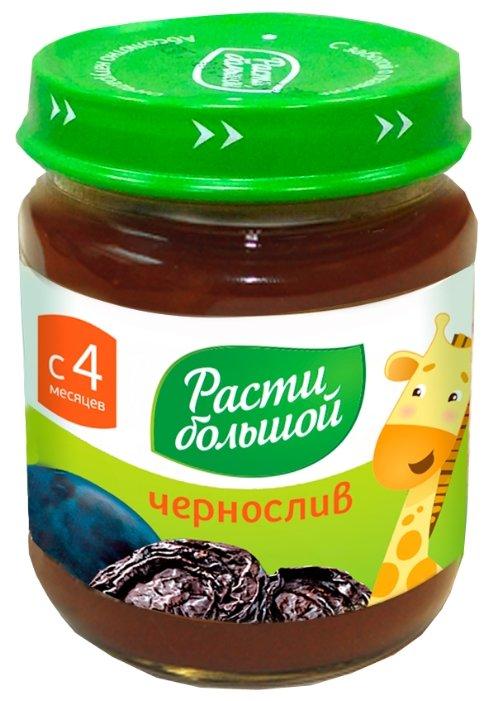 Пюре Расти большой чернослив (с 4 месяцев) 100 г, 1 шт