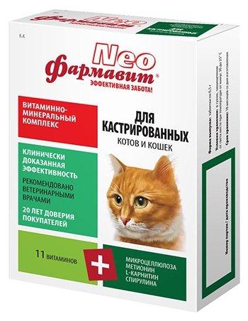Фармавит Neo Витамины для кастрированных котов и кошек