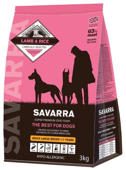 Корм для собак SAVARRA Adult Large Breed Ягненок и рис