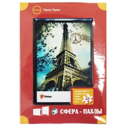 Купить 3D-пазл Pintoo Париж (U1005), 48 дет., Пазлы